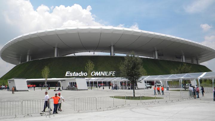 Estadio_Omnilife_Chivas